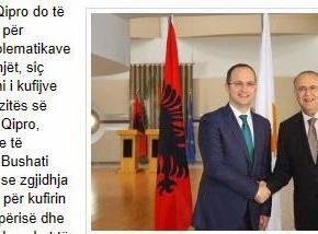 Ο ΥΠΕΞ Αλβανίας στην Κύπρο: Έχουμε και εμείς πρόβλημα με τηνΕλλάδα