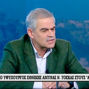 Μισθοί στρατιωτικών ,κλείσιμο στρατοπέδων και αλλαγές στη θητεία – Τι είπε ο ΥΦΕΘΑ Νίκος ΤόσκαςBINTEO