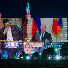 «Δουλεμένη» πολύ πριν τις εκλογές η «ελληνική στροφή» προς Ρωσία -Ερωτήσεις Τσίπρα σεαπόστρατους
