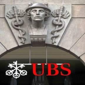 H άγνωστη έκθεση της UBS που αλλάζει το σκηνικό: «Θα έρθουν σε συμφωνία Ελλάδα και δανειστές γιατί…»