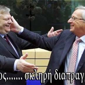 Αγκαλίτσες, γέλια και φιλιά: Πως «διαπραγματεύονταν » με «σθένος» η προηγούμενη κυβέρνηση Α.Σαμαρά-Ε.Βενιζέλου