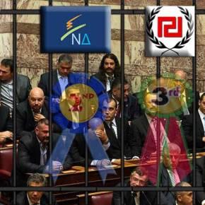 Νίκος Σαλάτας στο πόρισμα της ΧΑ: «Δεν υπάρχει εγκληματική οργάνωση ούτε διακεκριμένηοπλοκατοχή»