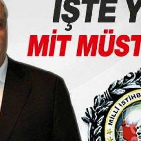 Τουρκία: Ανέλαβε ο νέος αρχηγός τηςMIT