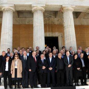 Μαξίμου: «Δεν θα δεχθούμε επέκταση του Μνημονίου» – Το σχέδιο της κυβέρνησης ενόψει Eurogroup και Συνόδου Κορυφής«»Πρόγραμμα-γέφυρα» και όχι δάνεια» λέει η κυβέρνηση λίγες ημέρες πριν τις τελικές διαπραγματεύσεις – Τηλεφωνική επικοινωνία Τσίπρα με τον βέλγο ομόλογότου