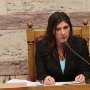 ΣΚΛΗΡΗ ΣΤΑΣΗ ΜΕ ΤΟ… ΚΑΛΗΜΕΡΑ ΑΠΟ ΤΗΝ ΝEA ΠΡΟΕΔΡΟ Η Ζωή Κωνσταντοπούλου διώχνει από τα γραφεία τους στη Βουλή τους πρώηνΠρωθυπουργούς