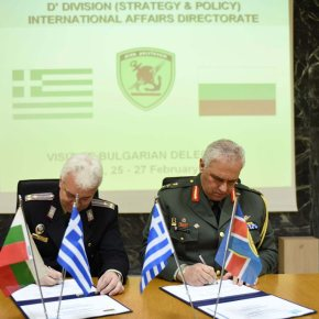 ΓΕΕΘΑ: Υπογραφή Προγράμματος Στρατιωτικής Συνεργασίας με την Βουλγαρία (φωτο)