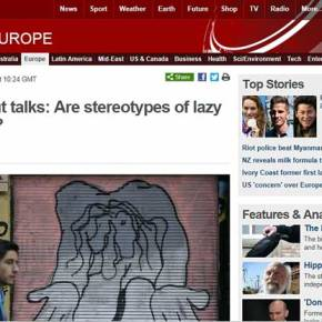BBC: Οι Έλληνες δεν είναι τεμπέληδες(Πίνακες)
