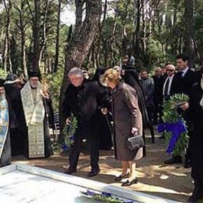 Επιμνημόσυνη δέηση στο Τατόι για τους αείμνηστους βασιλείς Παύλο καιΦρειδερίκη