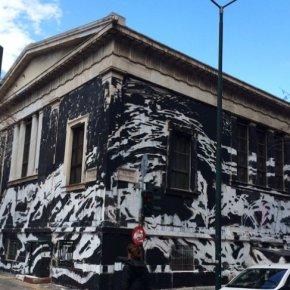Αντίδραση της συνόδου των πρυτάνεων για τον αποκρουστικό βανδαλισμό Κατεπείγουσα εισαγγελική έρευνα για το γκράφιτι στοΠολυτεχνείο