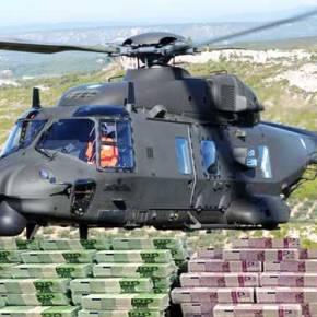 ΣΚΑΝΔΑΛΟ: 110 εκατ. ευρώ «δώρο» στην Deutsche Bank για τα ελικόπτερα που δενπετάνε