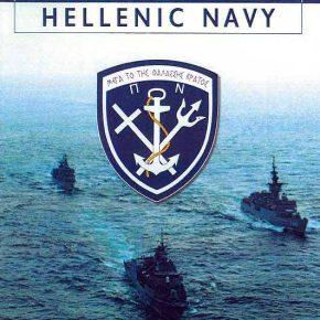 Γιατί το Πολεμικό Ναυτικό μπορεί να συνεχίσει να είναι καλύτερο τουΤουρκικού