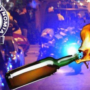 Επίθεση κουκουλοφόρων με βόμβες μολότοφ στο ΑΤΔάφνης