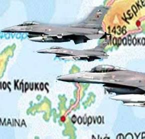 Νέες προκλήσεις από την Άγκυρα! 6 τουρκικά μαχητικά αεροσκάφη πέταξαν πάνω από τουςΦούρνους