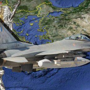 Απο πίσω πήραν τα μαχητικά μας τα οπλισμένα Τουρκικά …Που έγιναν καπνός!!