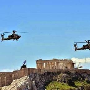 Καταδικασμένα για τη νίκη: Τα «Απάτσι» του ΕλληνικούΣτρατού