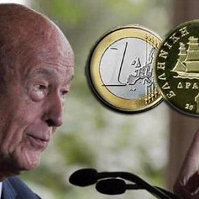Ζισκάρ ντ' Εστέν: Καλύτερα εκτός ευρώ ηΕλλάδα!