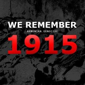 Γενοκτονία Αρμενίων: Το Ευρωκοινοβούλιο αγνοεί τηνΤουρκία