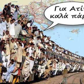 ΚΑΤΕΒΑΙΝΟΥΝ με τρένα 700 παράνομοι μετανάστες από τηΘράκη!