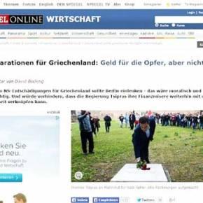 Άρθρο βόμβα στο Spiegel: Είναι ηθικά και πολιτικά σωστό να δοθούν οι αποζημιώσεις στοΔίστομο