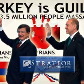 Κέντρο Stratfor: Αβέβαιη η μελλοντική ασφάλεια τηςΤουρκίας