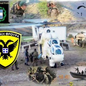 Κύπρος: Επίδειξη δύναμης από τις Ειδικές Δυνάμεις της Εθνικής Φρουράς σε μεγάλη άσκηση με Mi-35P καιAW-139