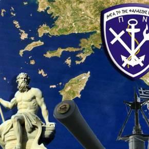 Ισχυρή ελληνική αεροναυτική δύναμη στα Δωδεκάνησα σε αναμονή επεισοδίου…