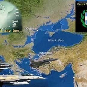 Διαμαρτύρονται οι Τούρκοι για τον «εγκλωβισμό» των F-16 απο ΕλληνικάΜαχητικά!