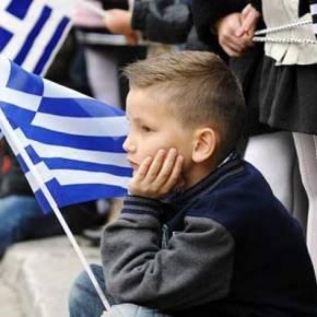 Eurostat: Σε λίγα χρόνια οι Έλληνες θα είναι μειοψηφία στην Πατρίδατους