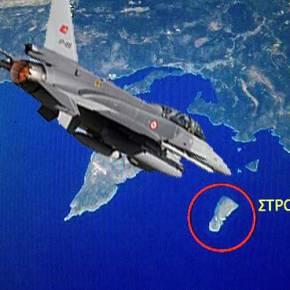 Εικονική προσβολή του στρατιωτικού φυλακίου της Στρογγύλης από τουρκικό F-16C ενώ μέσα βρίσκονταν ο Π.Καμμένος και οιΑρχηγοί!