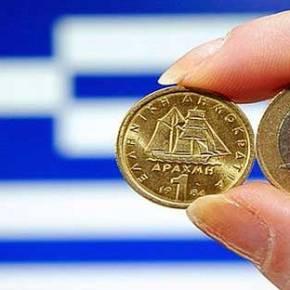 Αυγή: Το Grexit είναι προτιμότερο από ένα τρίτοΜνημόνιο
