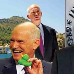 Μπατίστα του ΔΝΤ: «Έδωσαν λεφτά για να σώσουν γερμανικές και γαλλικές τράπεζες και όχι τηνΕλλάδα»