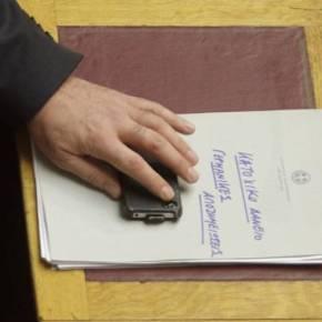 Κ.Ήσυχος: «Έχουμε 400.000 αρχεία της Βέρμαχτ που αποδεικνύουν την λεηλασία της χώρας από τους Γερμανούς στονΒ'ΠΠ»