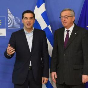 Συμφωνία για στενή συνεργασία με τηνΕΕ