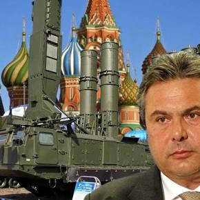 S-300V4: Τι δεν θα φέρει ο Καμμένος από τηνΜόσχα