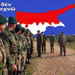 Οι Έφεδροι Καταδρομείς της Κύπρου βγαίνουν στην «Πρώτη Γραμμή!»(φώτο)