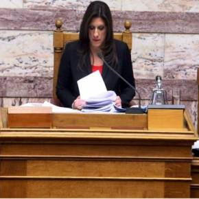 Πώς θέλει να λειτουργεί το Κοινοβούλιο η νέα πρόεδρος Βουλή: Αυτές είναι οι αλλαγες που φέρνει ηΖωή