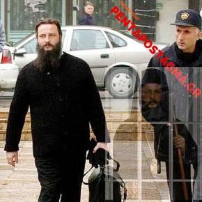Κοσμήτορας ΑΠΘ: Να είναι καλά η Ρωσική Εκκλησία για την απελευθέρωση του ΑρχιεπισκόπουΑχρίδος!