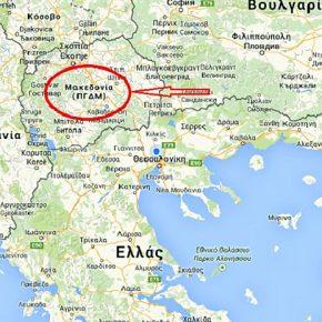 Στείλτε μηνύματα διαμαρτυρίας στην Google για την ονομασία των Σκοπίων στους χάρτεςτης