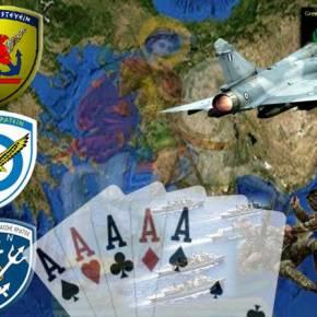 Τα πέντε όπλα που κάνουν τη διαφορά Ελλάδας καιΤουρκίας