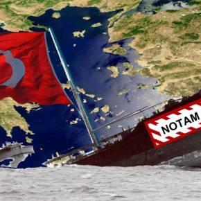 Η ναυμαχία στο Αιγαίο με την τουρκικήΝΟΤΑΜ