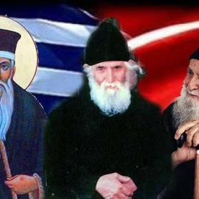 «Οι Τούρκοι θά μάθουν τό μυστικό 3 μέρες γρηγορότερα από τούςΧριστιανούς»