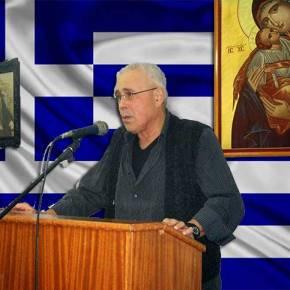 Επική ομιλία από τον Ζουράρι τωνΕλλήνων.