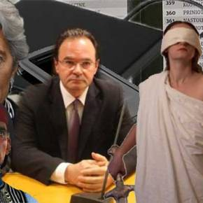 Ως «πλημμέλημα» κρίθηκε από το δικαστήριο η απάτη της λίστας Λαγκάρντ – Τελικά υπάρχειδικαιοσύνη;