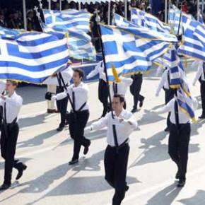 10 χιλιάδες σημαίες θα μοιράσει το ΥΠΕΘΑ στους πολίτες για την παρέλαση – Ποιος οστόχος