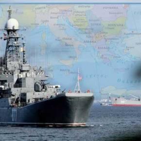 Ρωσική απόβαση στη Μεσόγειο – Μεγάλες ναυτικές δυνάμεις στο «τρίγωνο» Ελλάδα-Κύπρος-Αίγυπτος απέναντι στηνΤουρκία