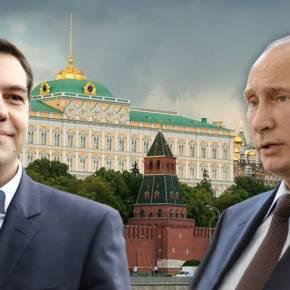 Η ΟΙΚΟΝΟΜΙΚΗ ΑΣΦΥΞΙΑ ΠΟΥ ΕΠΙΒΑΛΛΕΙ Η Ε.Ε. ΟΔΗΓΕΙ ΤΗΝ ΕΛΛΑΔΑ ΣΤΗ ΡΩΣΙΑ Επισπεύδεται η επίσκεψη Α.Τσίπρα στη Μόσχα – Συνάντηση στις 8 Απριλίου με Β.Πούτιν για το ρωσικό «πακέτο» των 10δισ;
