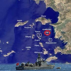 Στο «παρά 1′» αποφεύχθηκε «θερμό» επεισόδιο: Τουρκική πυραυλάκατος παραλίγο να χτυπηθεί από τη φρουρά τουΑγαθονησίου