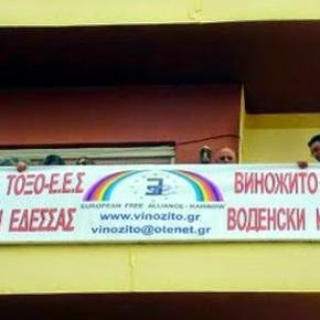 Οι Σκοπιανοί ενθαρρύνονται για μειονότητα στηνΕλλάδα