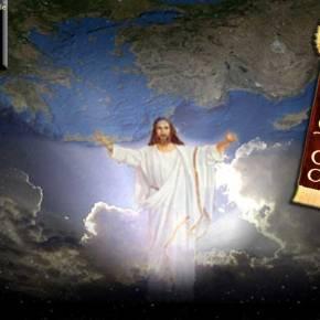Χριστός Ανέστη – ΧρόνιαΠολλά