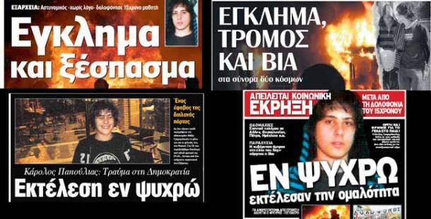 2008Dec08NewspaperAAA